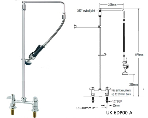 T&S Brass TWIN HOLE SPRAY HEAD UK-6DP00-A 150mm centres