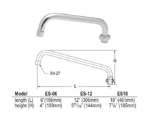 T&S Brass 12 INCH (305MM) SWIVEL SPOUT FOR FAUCET ES-12